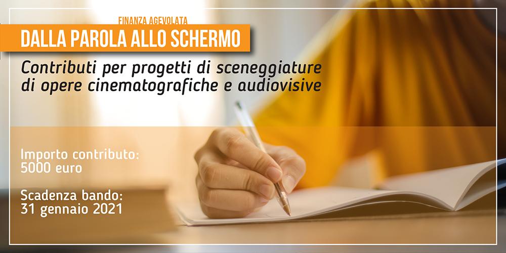 Regione Lazio | Bando dalla parola allo schermo, per progetti di sceneggiature di opere cinematografiche e audiovisive